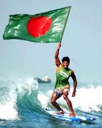 Surfing Bangladesh avatar